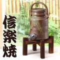【代金引換不可】信楽焼 古信楽焼酎サーバー 陶器 酒器