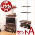 【代金引換不可】 テレビ台日本製 つっぱりコーナーラック 2段タイプ+コーナーテレビ台幅90cm セットA
