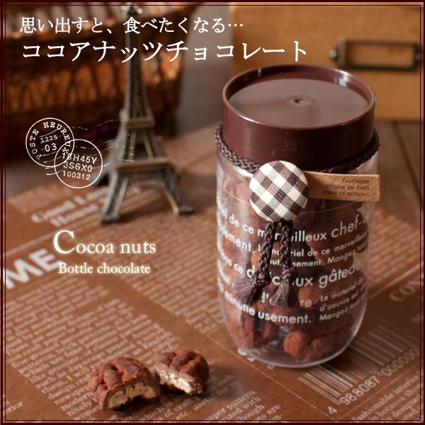 ココアナッツチョコレート