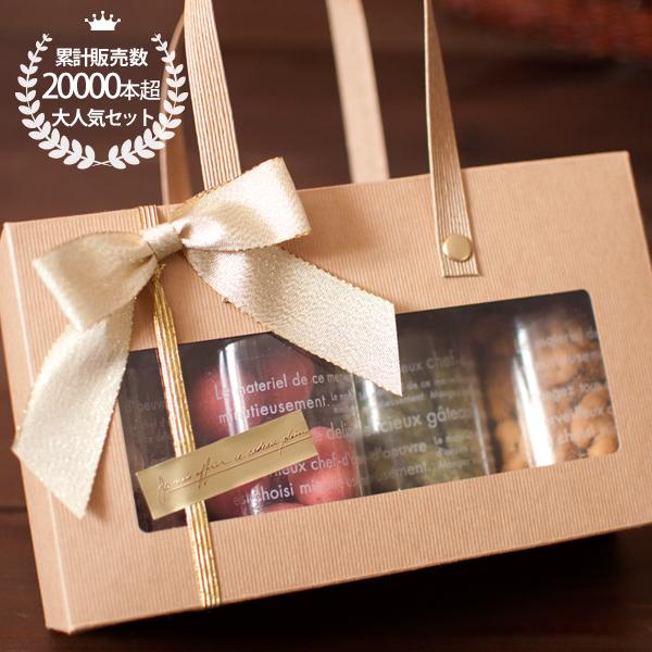 苺とナッツのチョコレートセット 4本入
