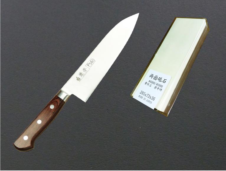 7701 兼秀  Ps60鋼マホガニ柄  三徳 +  砥石 セット