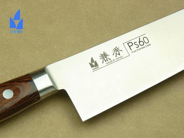 1290 PS60口金付 三徳型 180②