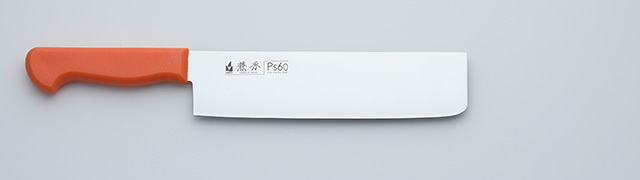 1296 兼秀 Ps60鋼 PZ柄  菜切185mm