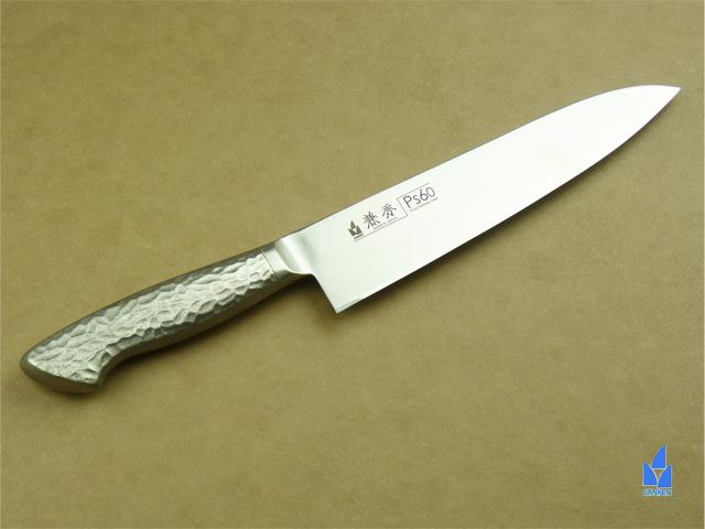 1311 兼秀 Ps60鋼 メタルハンドル 牛刀205mm