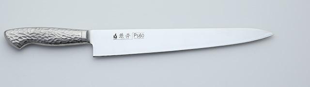 1318 兼秀 Ps60鋼 メタルハンドル 筋引265mm