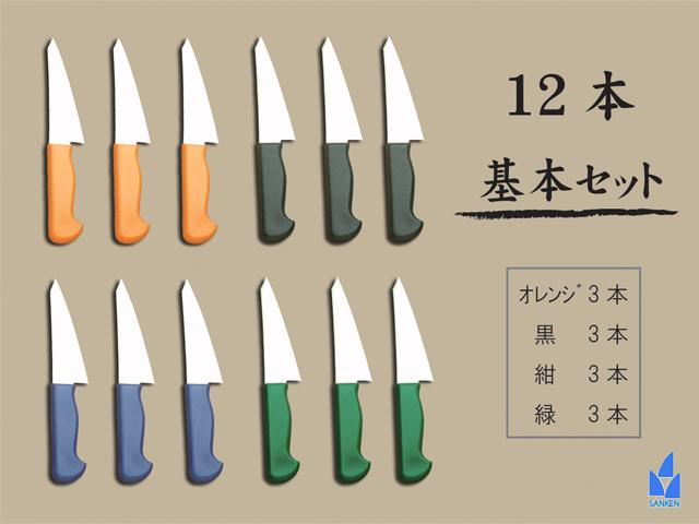 2859 特殊合金鋼 骨透角T150-PZ(12本入)