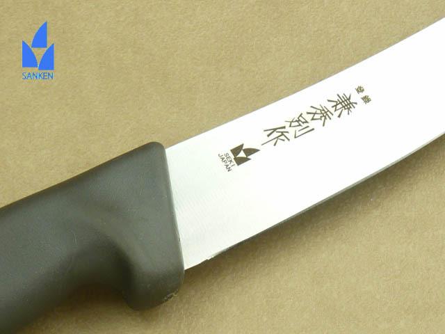 2869 S2 頭取りA型170PJ②