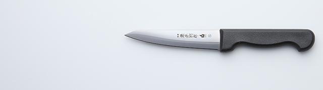 2924 兼秀別作 特殊合金鋼 骨透丸(ほねすきまる)150mm PV 左用