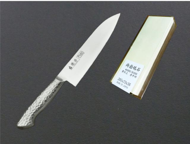7702 兼秀 Ps60鋼  メタル柄 三徳 + 砥石セット