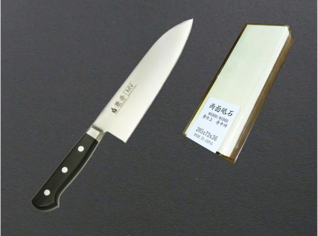 7704 兼秀MV鋼 黒合板柄口金三徳 + 砥石セット