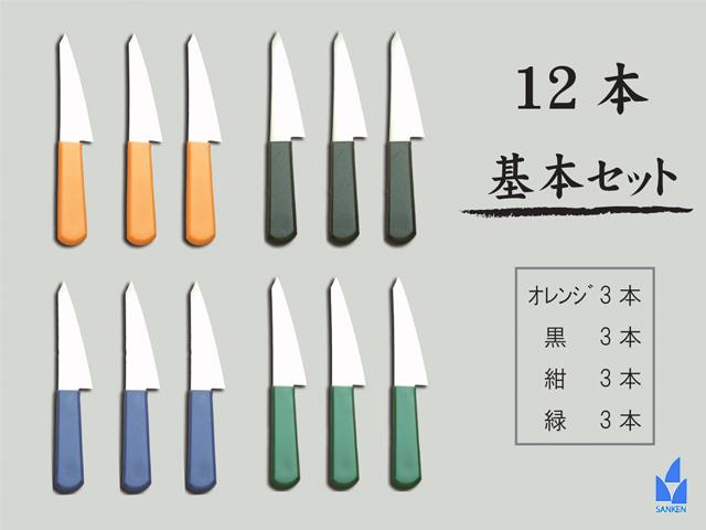 2858 特殊合金鋼 骨透角T150-PT(12本入)