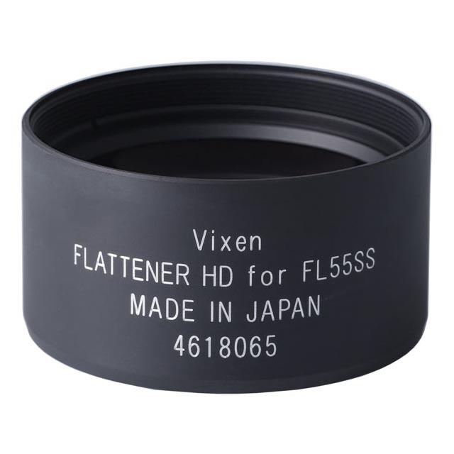 ビクセン フラットナーHD55