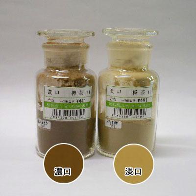 樺茶 11番 (合成岩絵具) 15g
