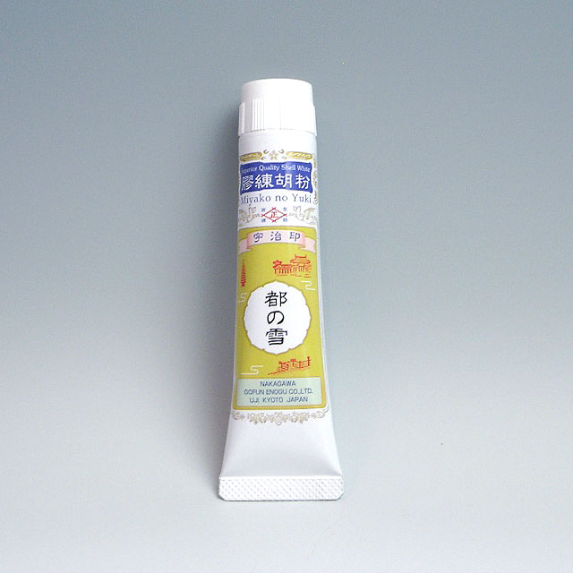 チューブ入り膠練胡粉 都の雪 大(40ml)