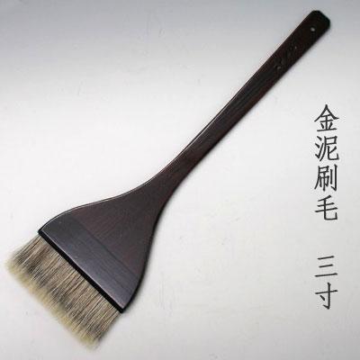金泥用刷毛(3寸) 清晨堂製