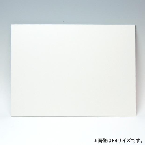 優彩 麻紙ボールド F6号(41.0×31.8cm 厚さ3mm)