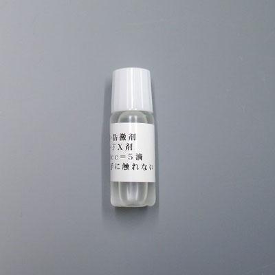 防腐・防カビ剤 (膠用)