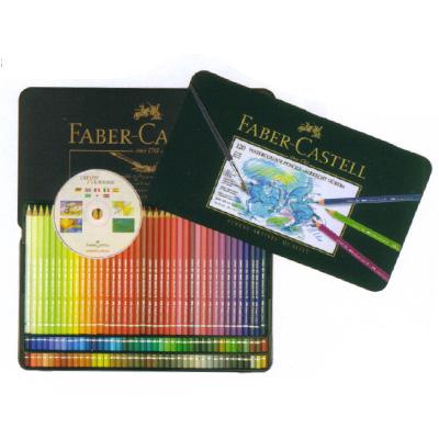 ファーバーカステル アルブレヒト デューラー水彩色鉛筆 120色セット(缶入)*取寄せ品