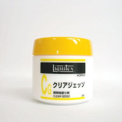 【リキテックス】クリアジェッソ 300ml