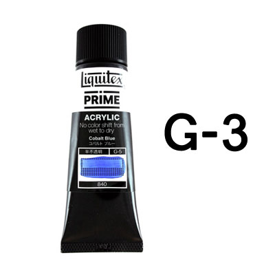 【リキテックス プライム】30mlチューブ 単色 G3