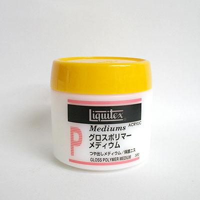 【リキテックス】グロスポリマーメディウム 300ml