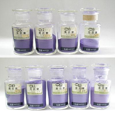 美岩紫 (新岩絵具) 15g