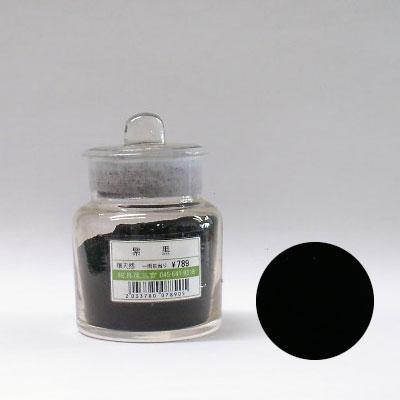 紫黒 (準天然岩絵具) 15g