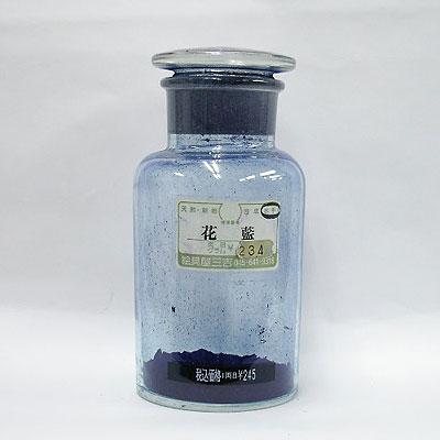 花藍 (水干絵具) 15g