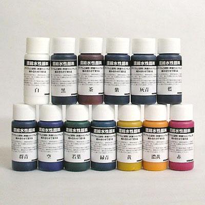 濃縮水性顔料13色セット もみ紙の手引付き!