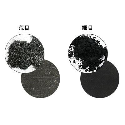 天然黒土(グラファイト) 15g