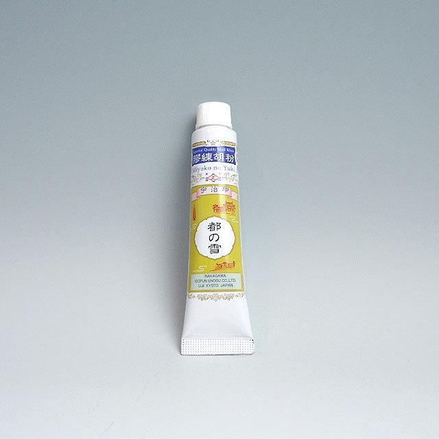 チューブ入り膠練胡粉 都の雪 小(20ml)