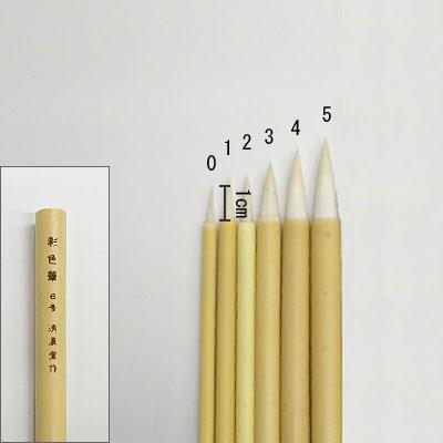 彩色筆(0)  清晨堂製