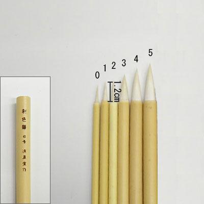 彩色筆(1)  清晨堂製