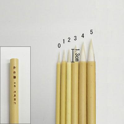 彩色筆(2)  清晨堂製