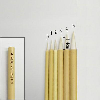 彩色筆(3)  清晨堂製