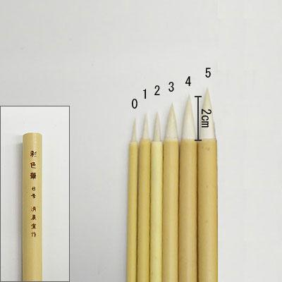 彩色筆(4)  清晨堂製