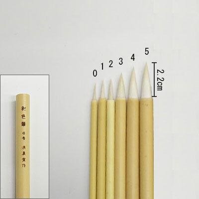 彩色筆(5)  清晨堂製