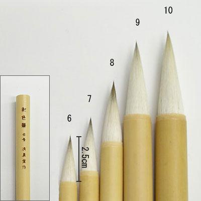 彩色筆(6)  清晨堂製