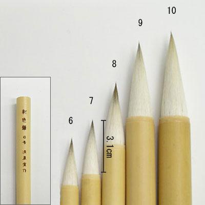 彩色筆(7)  清晨堂製