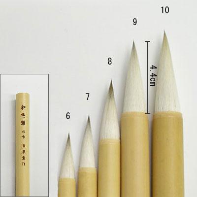 彩色筆(9)  清晨堂製
