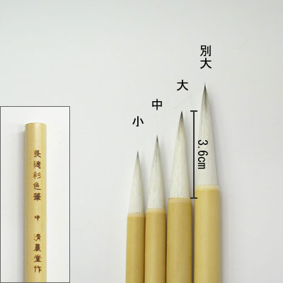 長穂彩色 (大) 彩色筆  清晨堂製