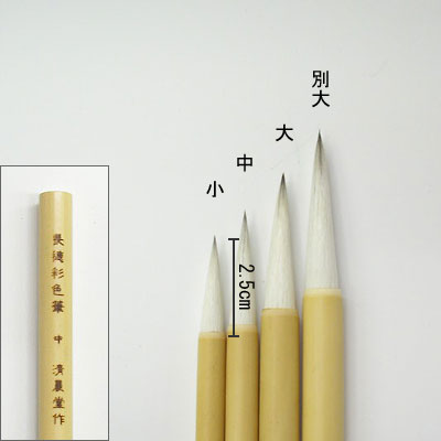 長穂彩色 (小) 彩色筆  清晨堂製
