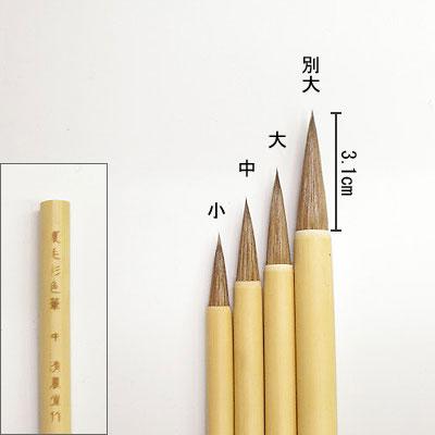 夏毛彩色(別大)彩色筆  清晨堂製