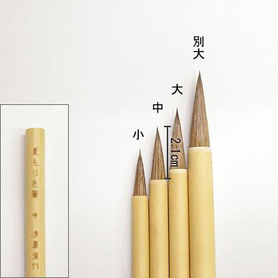 夏毛彩色 (中) 彩色筆  清晨堂製