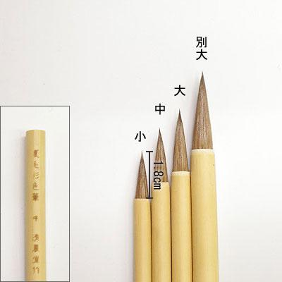 夏毛彩色 (小) 彩色筆  清晨堂製