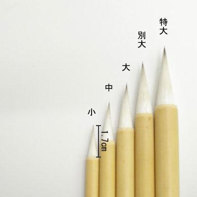 削用筆 (小)  線描・彩色  清晨堂製
