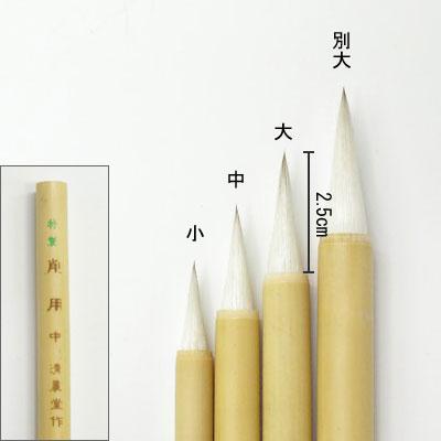 特製削用(大) 線描筆  清晨堂製