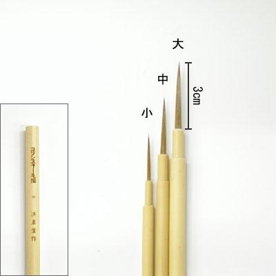 コリンスキー毛描筆(大) 清晨堂製