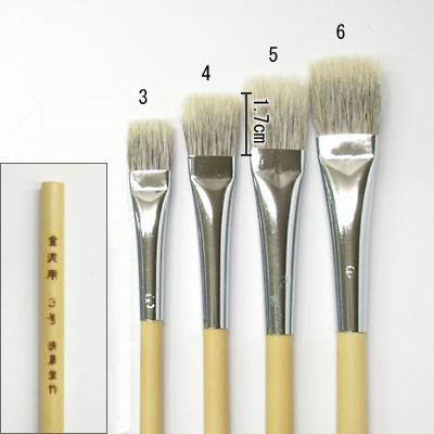 金泥用平筆(4) 平塗用  清晨堂製
