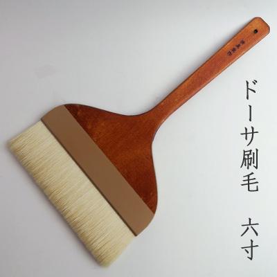 拭き漆柄ドーサ刷毛(6寸) 清晨堂製